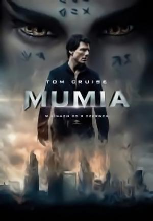 Mumia (2017)