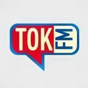 Możliwość zdobycia ekskluzywnego spotkania z Depeche Mode w radiu TOK FM