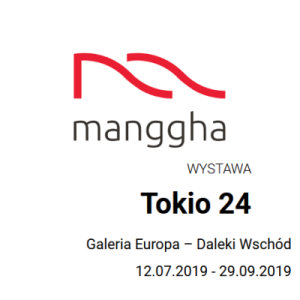 Tokio oczami Krzysztofa Gonciarza na Wystawie Tokio 24 w Krakowie